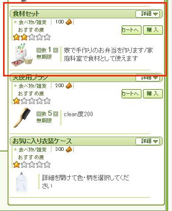 20141101_08