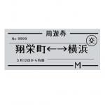 IG3205_0001_03