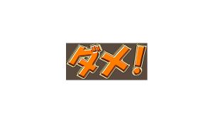 result_bd_f