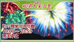ad01_20160820_s