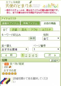 20170624005