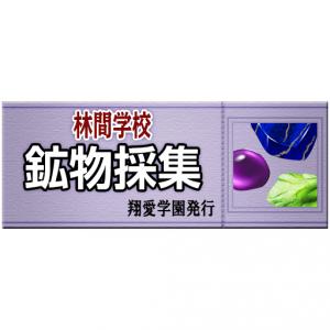 IG5307_1801_01